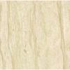 玻化砖的用途是什么?