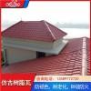仿琉璃树脂瓦 北京树脂仿古瓦 新型屋面瓦厂家直销