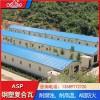 钢塑复合瓦 陕西渭南化工厂耐腐板 Psp钢塑瓦生产厂家